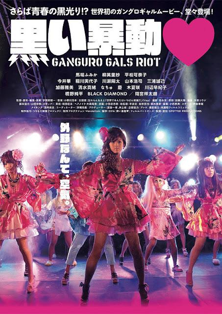 https://www.yogmovie.com/2018/05/ganguro-gals-riot-kuroi-bodo-2016.html
