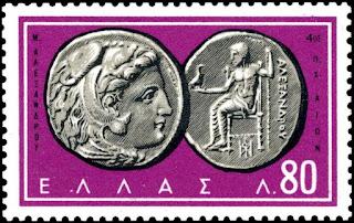 d8e8612481 Γραμματόσημα για τον Μ. Αλέξανδρο-Stamps for Alexander the Great ...