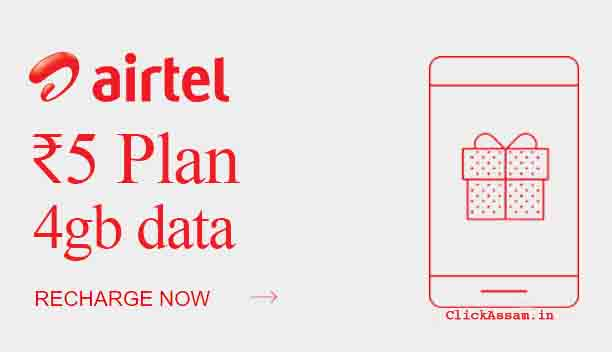 Airtel Offer Rs.5 Plan, Recharge Pack USSD Details: Activate 4GB 4G for 7 Days