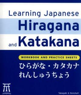 よろしく (^O^) LETS LEARN JAPANESE