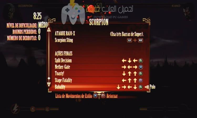 تحميل لعبة مورتال كومبات 9 للكمبيوتر