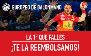 sportium Europeo Balonmano 2018 (M): Apuesta Sin Riesgo