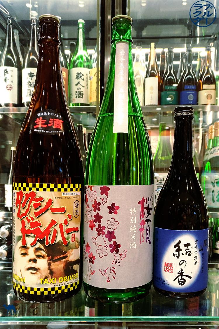 Le Chameau Blue - Dégustation de saké  au Fesan Center Morioka - Iwaté - Séjour dans le Tohoku