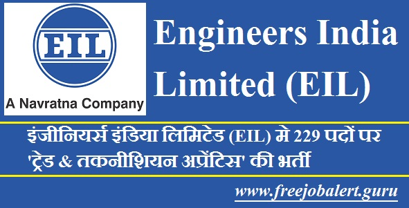 Engineers India Limited, EIL, 10th, Apprentice, freejobalert, Sarkari Naukri, Latest Jobs, EIL Recruitment, eil logo