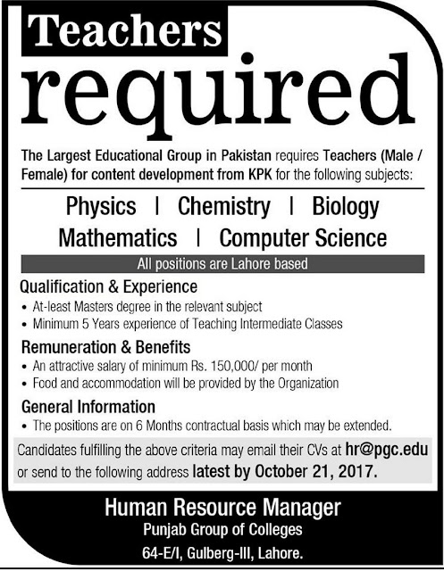Teachers Jobs Punjab Group of Colleges Lahore 2017