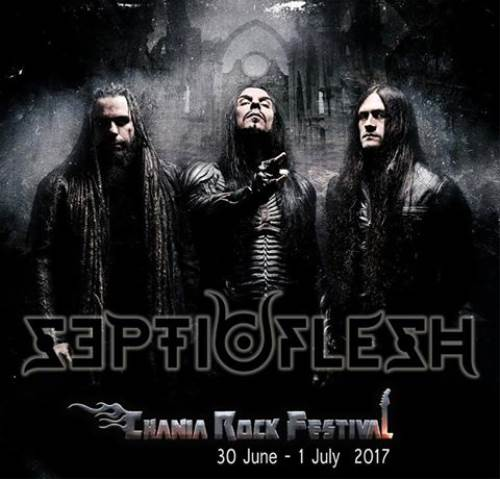 CHANIA ROCK FESTIVAL: Ανακοινώθηκαν και οι SEPTICFLESH