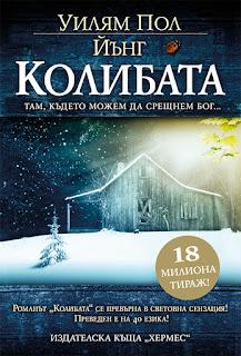 http://hermesbooks.com/kolibata.html