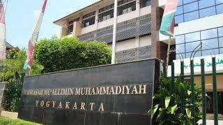 Pendaftaran Dan Biaya Kuliah Universitas Muhammadiyah Yogyakarta (UMY) 2017-2018