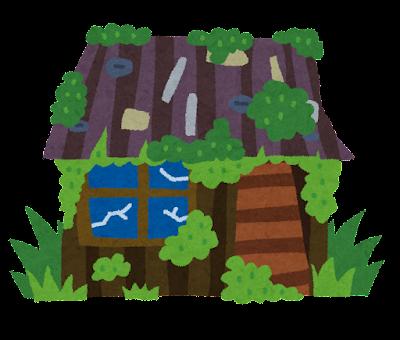 空き家のイラスト