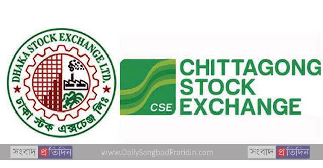 Daily_Sangbad_Pratidin_stock_exchange.jpg