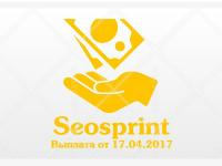 Как правильно выполнять задания на SEOsprint?