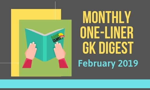 Monthly One-Liner GK Digest: February 2019