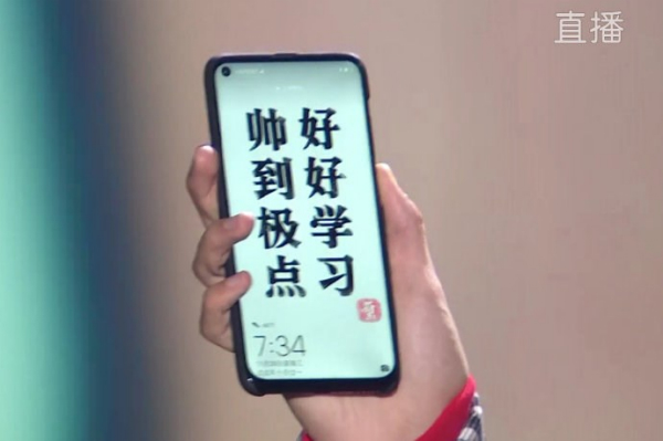 Huawei unveiled its new phone with a strange design