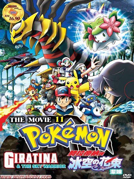 Pokémon 11: Giratina và Bông Hoa Của Bầu Trời - Pokemon Movie 11: Giratina and The Sky Warrior (2009)