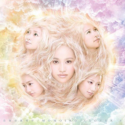 [Album] ももいろクローバーZ – 白金の夜明け (2016.02.17/MP3/RAR)