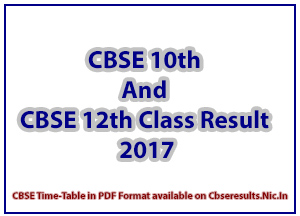 CBSE 10th And CBSE 12th Class Result 2017