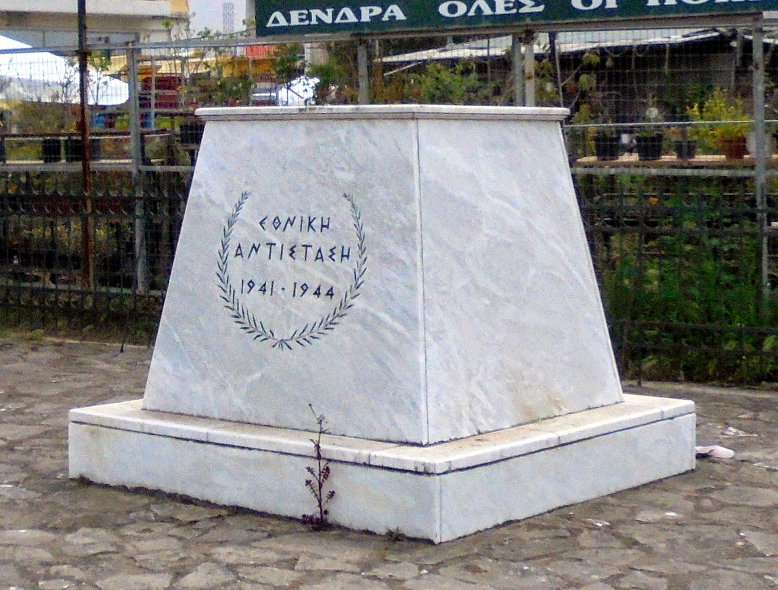 το Μνημείο Εθνικής Αντίστασης στο Μεσολόγγι