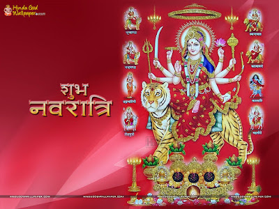 Navratri 9 Devi Wallpaper