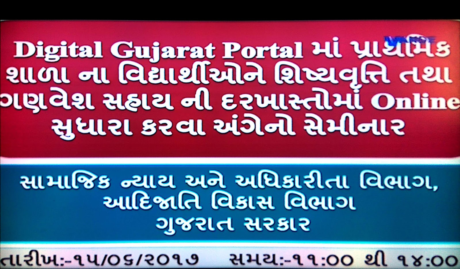 Online color voter id card gujarat - Online Scholarship Ma Name Mis Match Ma Thayel Bhulo Ane Account Number Related Bhulo Jova Malel Chhe