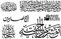 تحميل فرش اسلامية للفوتوشوب