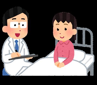 入院中の女性とお医者さんのイラスト