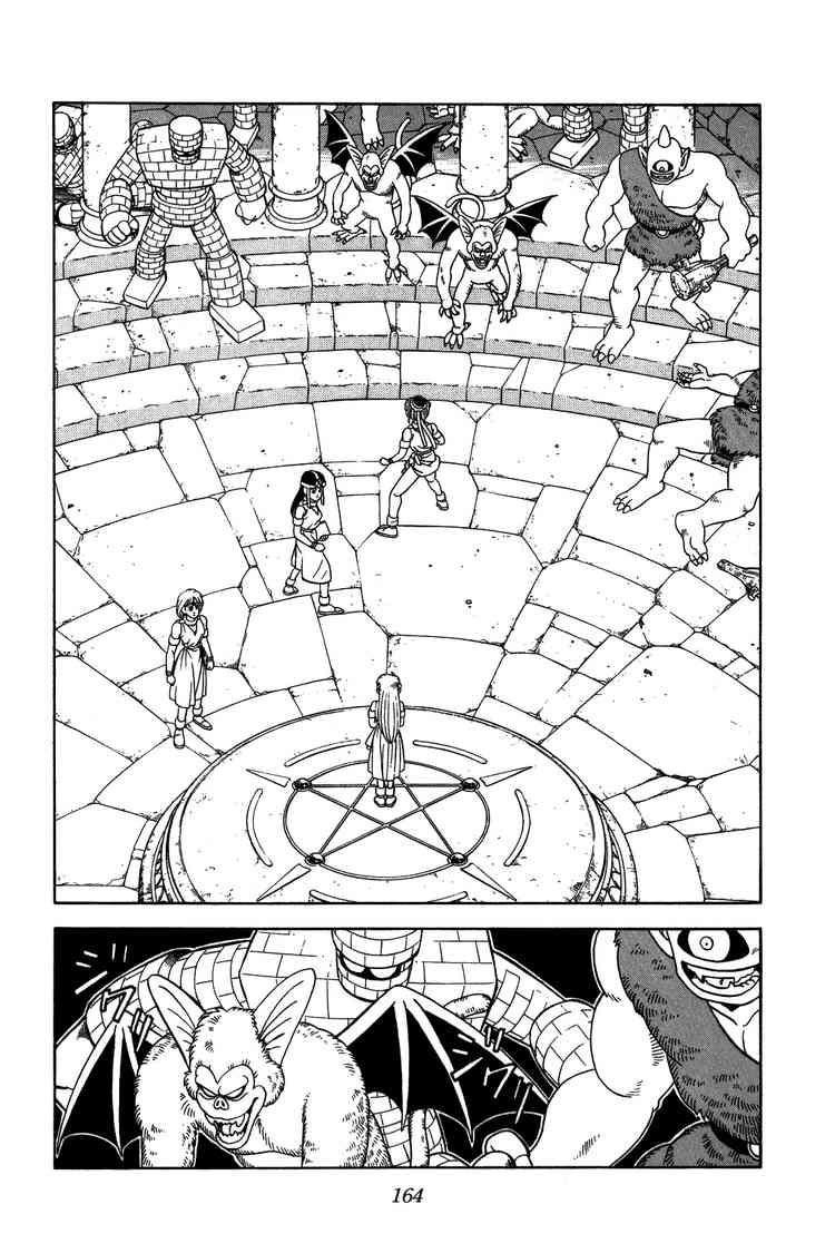 Dấu ấn rồng thiêng chap 225 trang 4