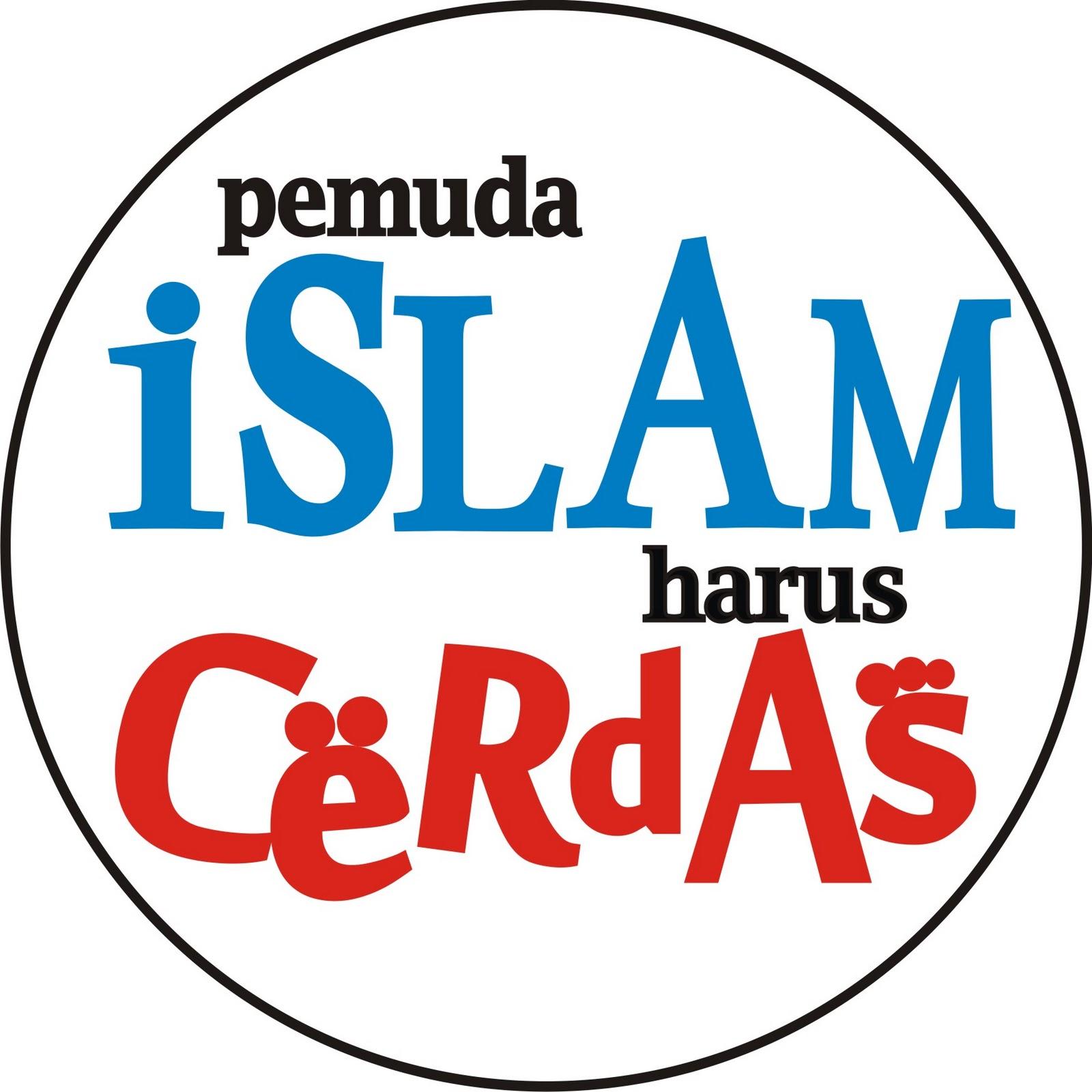 Gambar Kartun Muslimah Jaman Pemuda Muslim Foto Islami