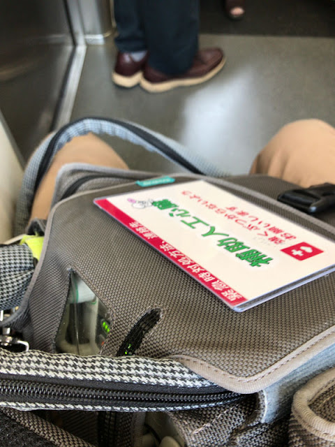電車内での補助人工心臓コントローラ