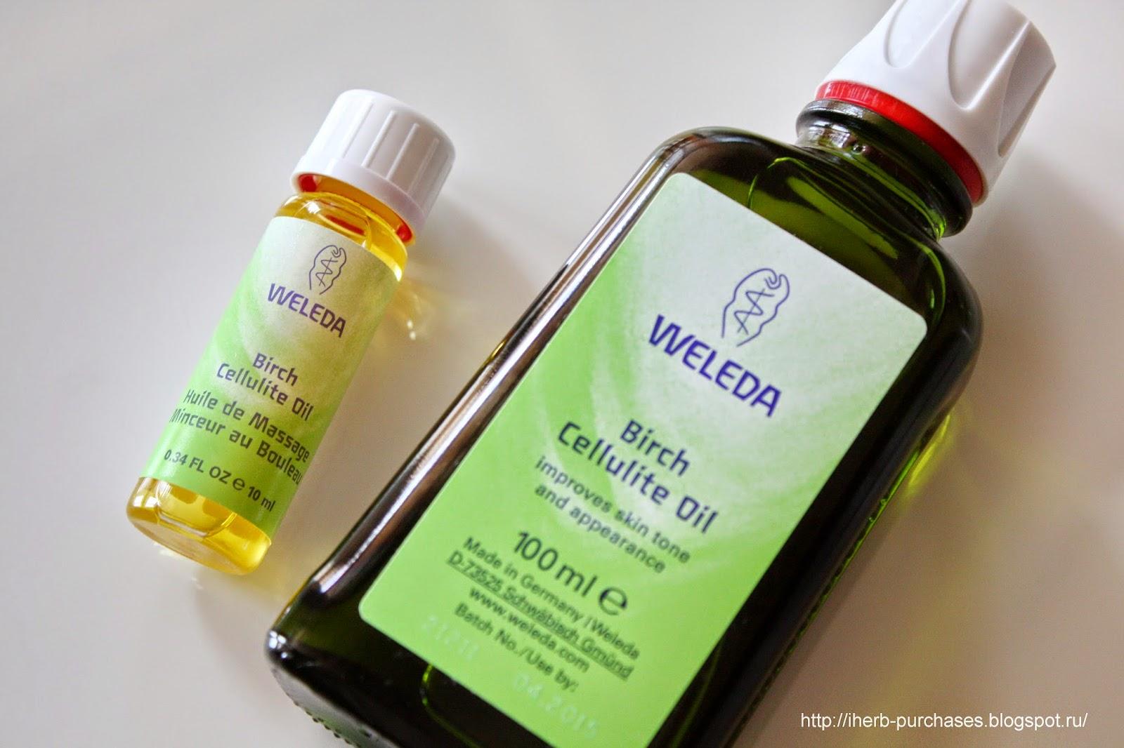 березовое антицеллюлитное масло Веледа