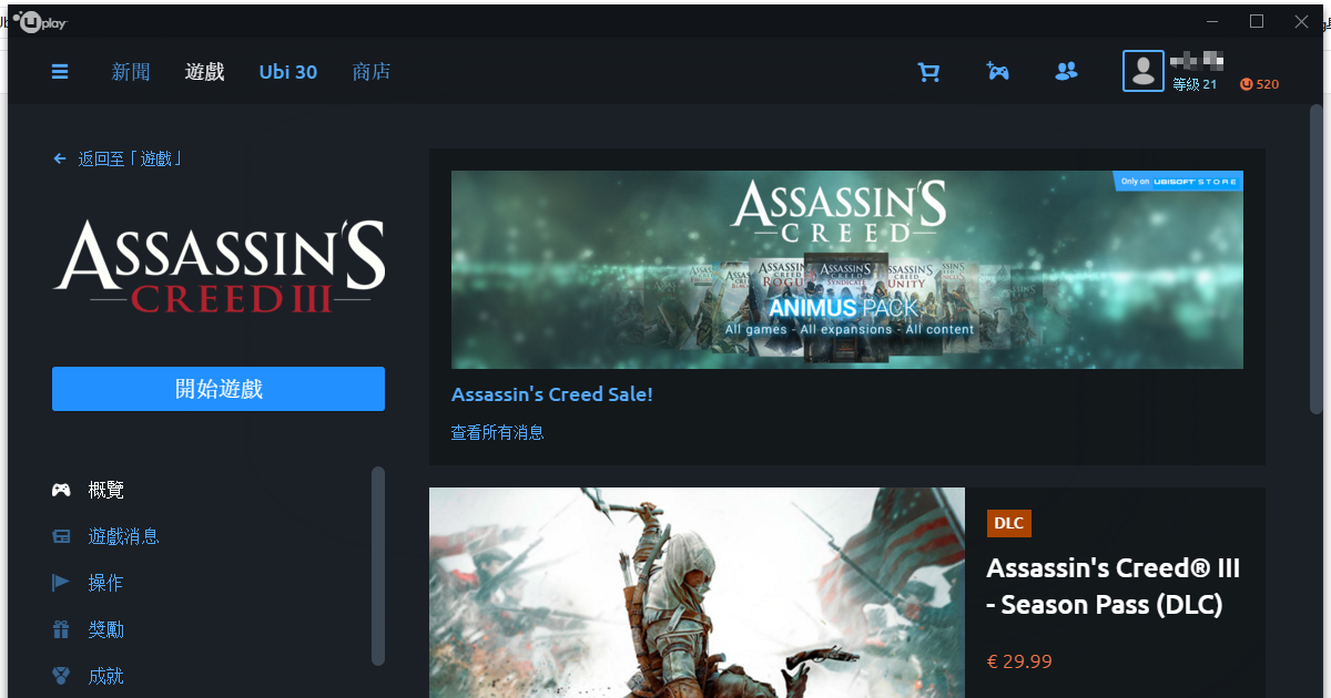 刺客教條3 中文版免費下載,限時前往 Ubisoft 網站領取
