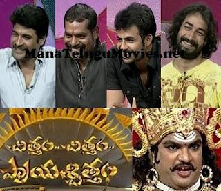 Chittam Chittam with Subbaraju,Shravan,Tarzan,Amit -23rd Apr