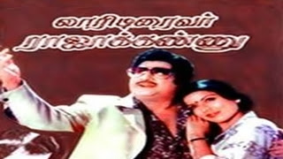 Lorry Driver Rajakannu (1981) Tamil Movie