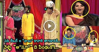 Hyper Aadi Raising Raju Performance | Jabardsth | 17th November 2016 | ETV Telugu