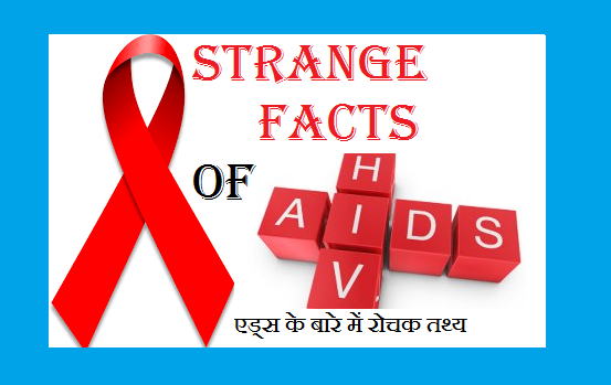 HIV-Aids-Strange