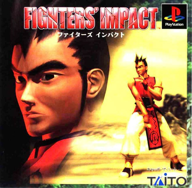 Fighters' Impact (Japan) PS1 | PS1,PSx,ROM,ISO,PlayStation One
