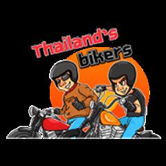 Thailand's Bikers
