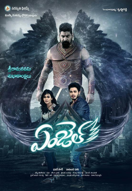 Angel Telugu Movie First Look Posters