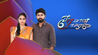 Eeramaana Rojavey 27-01-2020 Vijay TV Serial