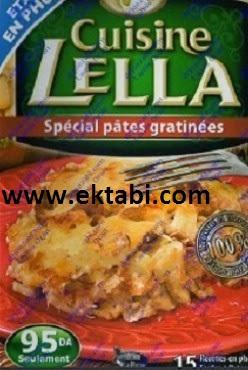 تحميل كتاب مطبخ لالة خاص بالعجائن في الفرن cuisine_Lella SPECIAL PATES GRATINEES