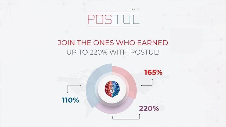 Отчет от Postul Trade