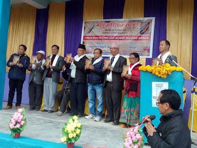 Mungpoo Sahitya Sansthan foundation day