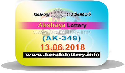 KeralaLottery.info, akshaya today result : 13-6-2018 Akshaya lottery ak-349, kerala lottery result 13-06-2018, akshaya lottery results, kerala lottery result today akshaya, akshaya lottery result, kerala lottery result akshaya today, kerala lottery akshaya today result, akshaya kerala lottery result, akshaya lottery ak.349 results 13-6-2018, akshaya lottery ak 349, live akshaya lottery ak-349, akshaya lottery, kerala lottery today result akshaya, akshaya lottery (ak-349) 13/06/2018, today akshaya lottery result, akshaya lottery today result, akshaya lottery results today, today kerala lottery result akshaya, kerala lottery results today akshaya 13 6 18, akshaya lottery today, today lottery result akshaya 13-6-18, akshaya lottery result today 13.6.2018, kerala lottery result live, kerala lottery bumper result, kerala lottery result yesterday, kerala lottery result today, kerala online lottery results, kerala lottery draw, kerala lottery results, kerala state lottery today, kerala lottare, kerala lottery result, lottery today, kerala lottery today draw result, kerala lottery online purchase, kerala lottery, kl result,  yesterday lottery results, lotteries results, keralalotteries, kerala lottery, keralalotteryresult, kerala lottery result, kerala lottery result live, kerala lottery today, kerala lottery result today, kerala lottery results today, today kerala lottery result, kerala lottery ticket pictures, kerala samsthana bhagyakuri