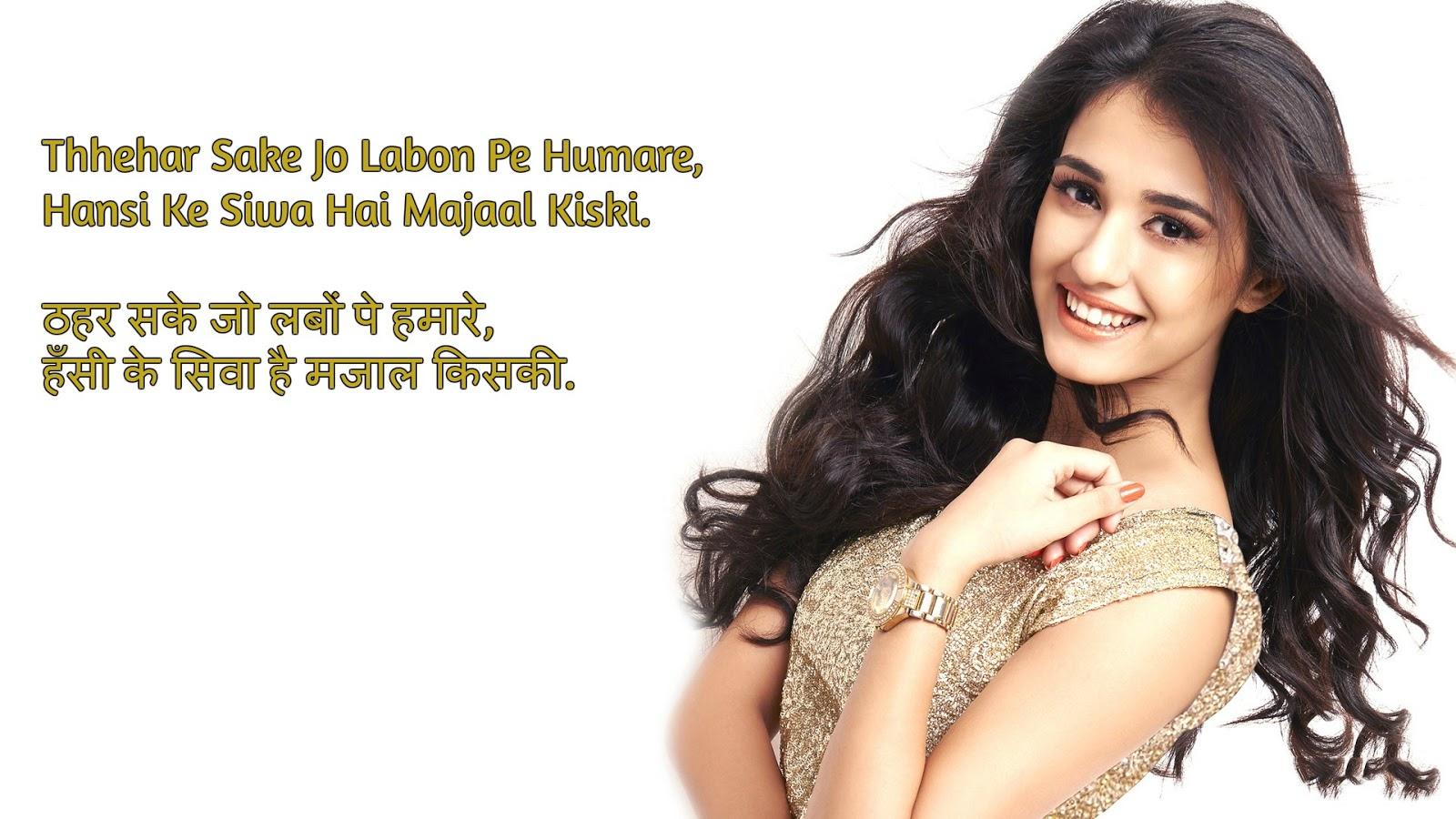 Hindi Quotes For Whatsapp Dp Girls Wwwgalleryneedcom