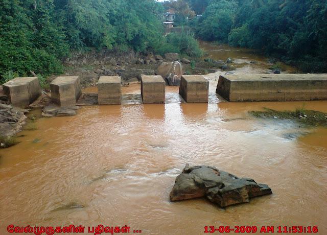 River Nandini Katil Mangalore