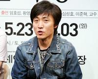 Eom Hye Seob