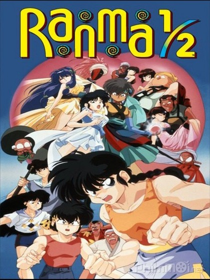 Ranma Nửa OVA - Một nữa Ranma OVA VietSub (2012)
