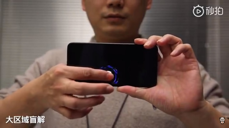 Xiaomi Showcases Next Gen In-display Fingerprint Scanner