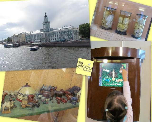 Семейная поездка в Петербург