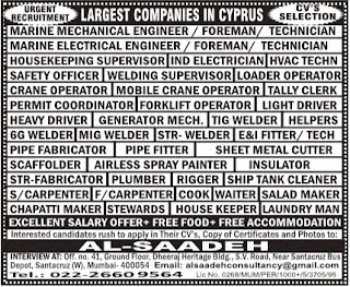Urgent recruitment to company in Cyprus