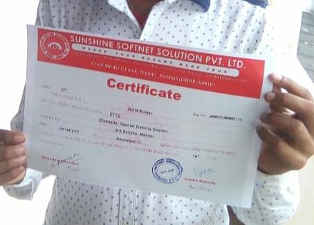 CTTC certificate